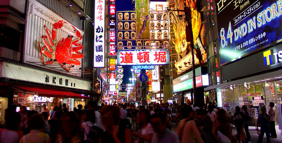 Street scene at night in downtown Osaka, Japan